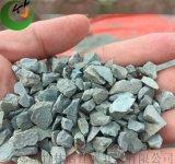 专用吸附氨氮沸石滤料,3-5mm沸石滤料