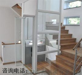 家用小型别墅电梯固定液压升降平台老人残疾人升降机