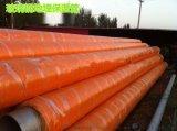 優質玻璃鋼保溫管,預製玻璃鋼保溫管道