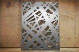 铝单板加工费 铝单板常规颜色 评价铝单板