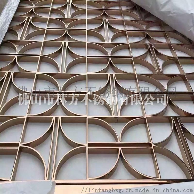 佛山不鏽鋼屏風加工 鈦金屏風隔斷廠家定製