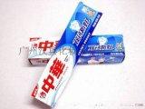 廣州牙膏定做廠家 中華牙膏批發價格優惠