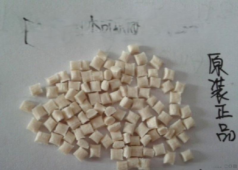 33%加纖 PA9T 日本可樂麗 GN2330 阻燃PA9T