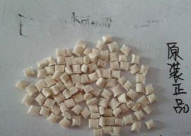 33%加纤 PA9T 日本可乐丽 GN2330 阻燃PA9T