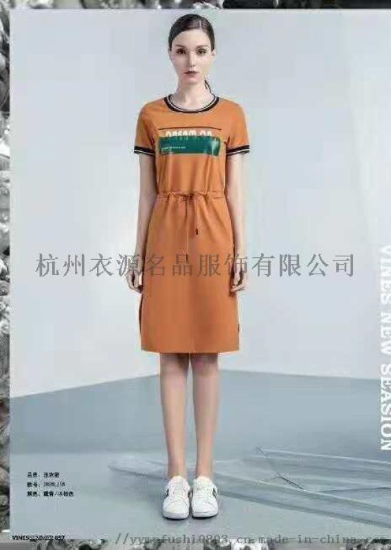 杭州衣源名品品牌折扣女裝供應唸白19年春裝