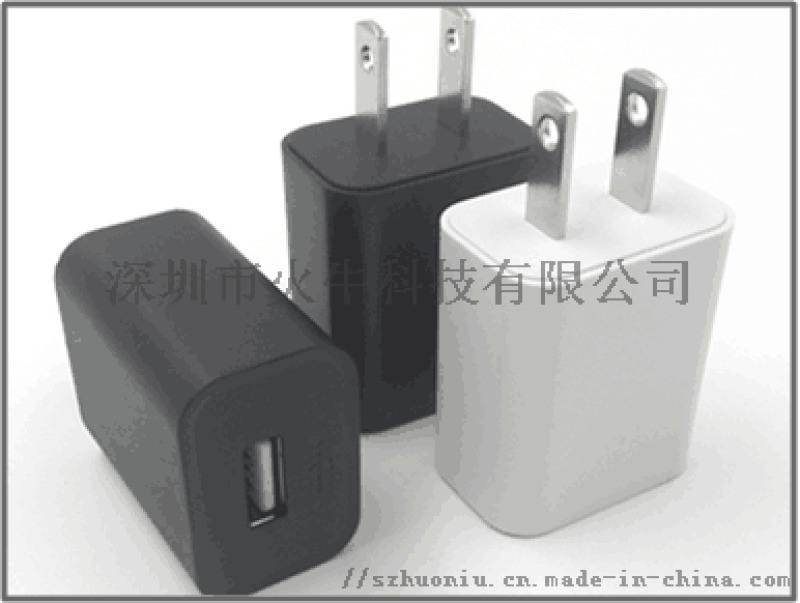 5V2A过UL认证充电器,USB