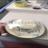 热收缩膜包装机 餐具套膜收缩机全自动