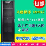 大唐保镖A89042服务器机柜2米 42U