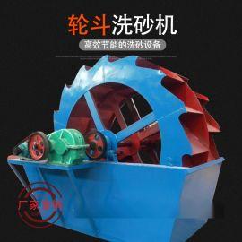 高效轮斗洗砂机泥沙分离设备大风车洗砂机轮式洗砂机