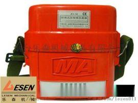 zyx45矿用压缩自救器厂家 满足遇险人员快速使用