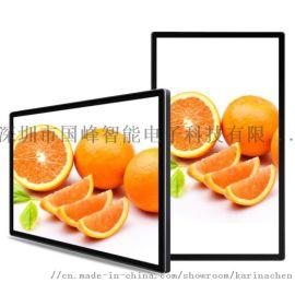 壁挂式液晶广告机生产厂家 多媒体广告机定制