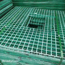 玻璃钢格栅 地沟盖板 树篦子 洗车房格栅