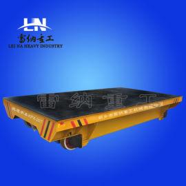 厂家销售蓄电池轨道电动平车轨道平板车