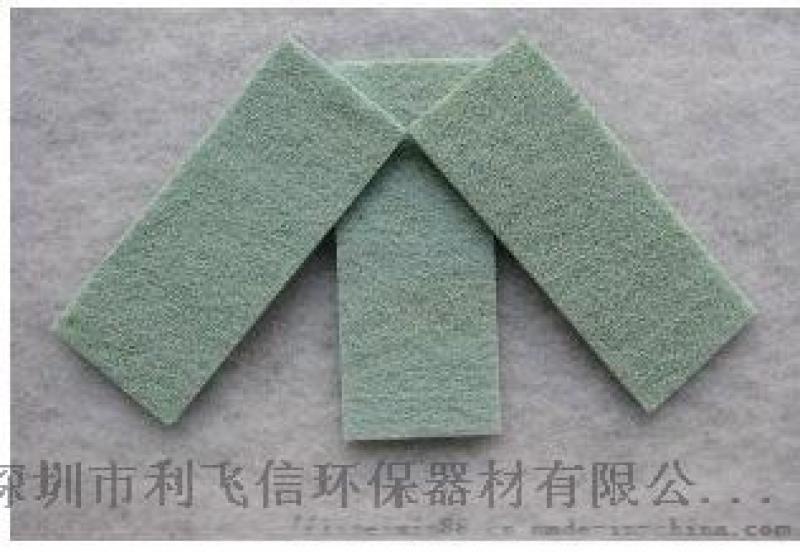 水族用除磷酸鹽過濾棉