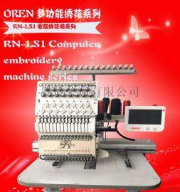奥玲RN-LS1电脑全自动绣花机 特种缝纫机