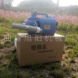 热销白蚁防治消杀喷雾器 5升超低容量喷雾器