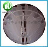 心球填料塑料多葉片球global填料多面空心球填料