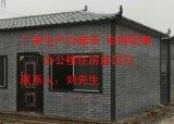 复古中式塑料屋檐 828型屋檐滴水