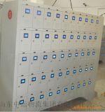 CLF100WG智慧型數顯礦燈充電櫃一體機