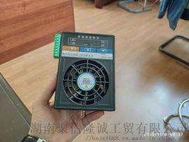 聚信隆诚 小型除湿器 JXCS-S15N 技术参数