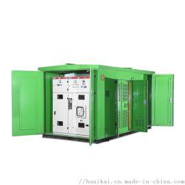 箱变 630KVA 欧式箱式变电站