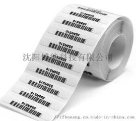 沈阳抗金属三防RFID电子标签