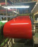 尚兴宗承砖红超耐蚀彩涂板 让客户满意