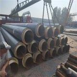 益阳 鑫龙日升 高密度聚氨酯保温管 DN800/820玻璃钢预制聚氨酯保温管