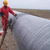 保定聚乙烯外护聚氨酯保温管,黑黄夹克管