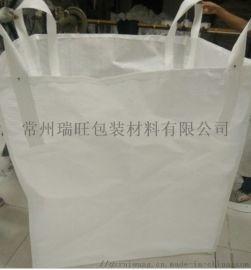 供应四吊环吨袋 平底白色集装袋 PP材料