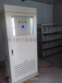 40KW太阳能逆变器光伏发电系统逆变电源