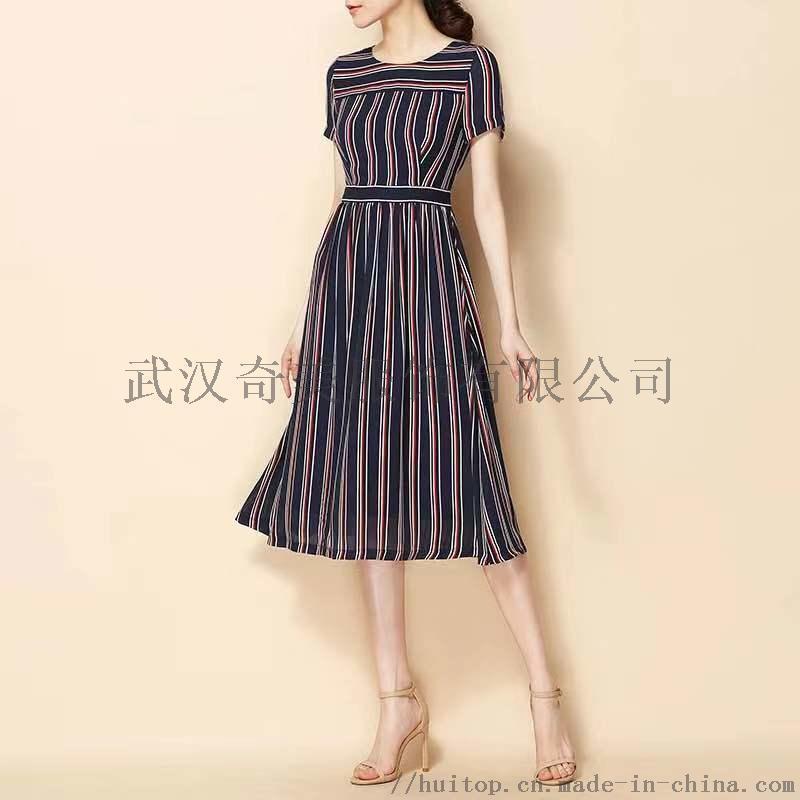 澳莉丝杭州品牌女装都市休闲淑女风中长款连衣裙