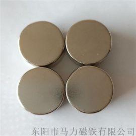 钕铁硼强力磁钢生产厂家 / 圆形磁铁 / 圆片磁铁