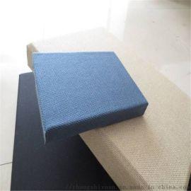 會議室安裝玻纖吸音板的要求