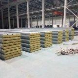厂家直销防火岩棉夹芯板 高密度彩钢岩棉夹芯板
