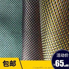 240g碳纤维双向布平纹斜纹纤维布强度高耐高温布