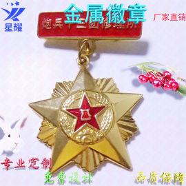 金属徽章奖牌 锌合金奖章 圆形星形金银铜运动会奖牌