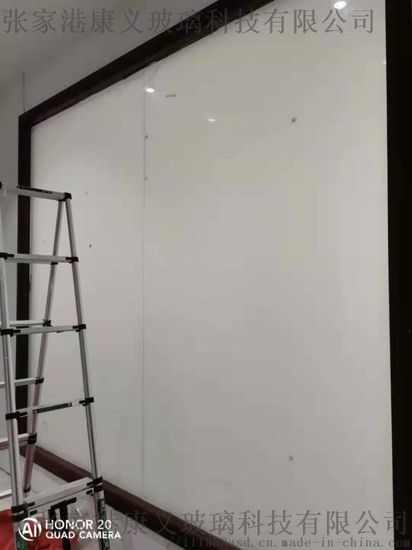 苏州康义隔音玻璃、节能调光玻璃(康义制造)