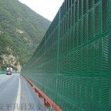 陝西聲屏障廠家、公路聲屏障、高速屏障、道路隔音牆