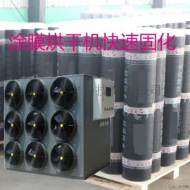 涂膜热泵烘干 汽车涂装成膜烘干设备 出风洁净