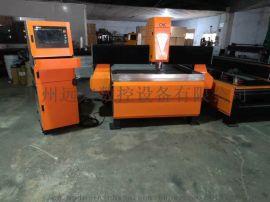 深圳电木板雕刻机厂家