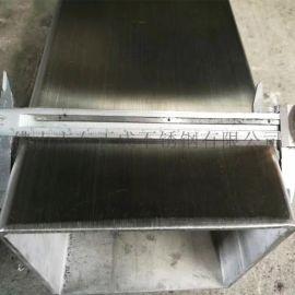 深圳不锈钢矩形管规格,304不锈钢矩形管