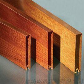 定制木纹铝型材方通 120铝方管 天花幕墙铝型材