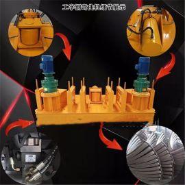 重庆工字钢弯曲机/工字钢弯曲机工作方式