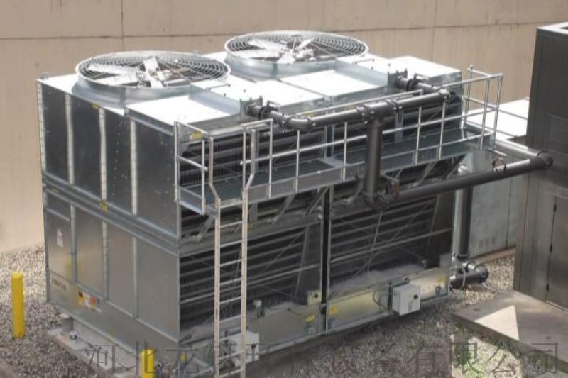 厂家直销逆流式闭式冷却塔  复合流闭式冷却塔