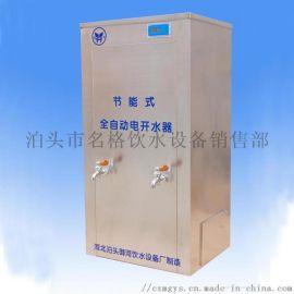 河北名格饮用型电锅炉IC刷卡饮水开水设备产品图片