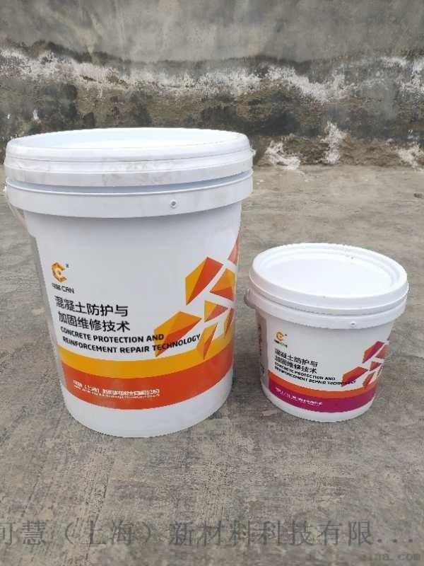 硅烷浸渍涂层 防水防腐涂料 厂家直销