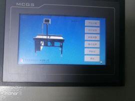 化工配料自动化控制系统