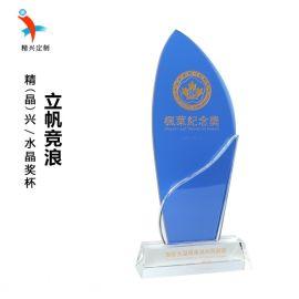 創意藍白帆船水晶獎牌,比賽慶典頒獎禮品制作