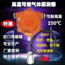 乙炔气体泄漏报警器,进口元器件检测精度高